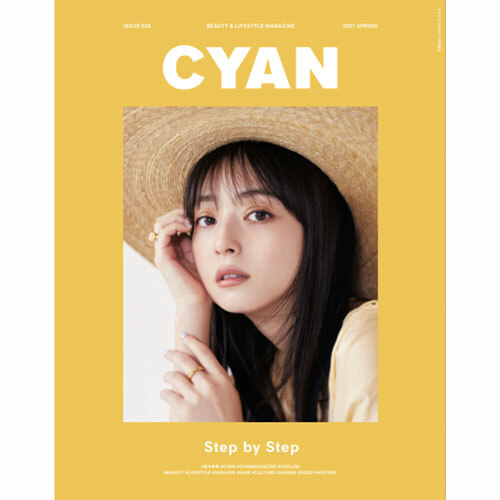 CYAN ISSUE028 STOCKISTS