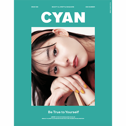 CYAN issue029 STOCKIST