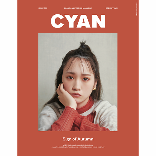 CYAN ISSUE030 STOCKIST